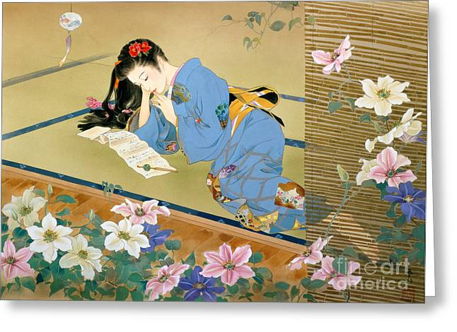 Art Print Digital Art Greeting Cards - Koibumi Greeting Card by Haruyo Morita