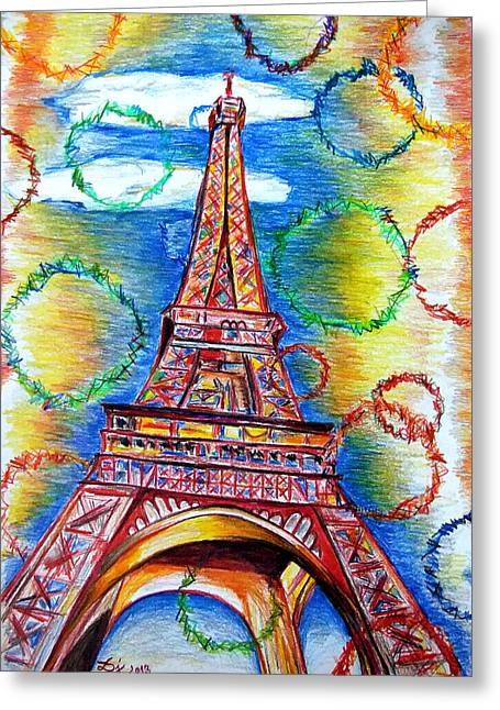 Champ Drawings Greeting Cards - La Tour Eiffel Greeting Card by Daniel Janda