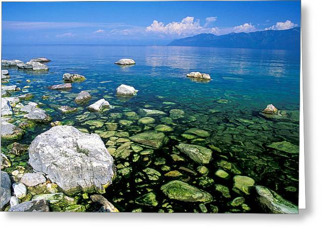 Wide Open Space Greeting Cards - Lake View Greeting Card by Anonymous
