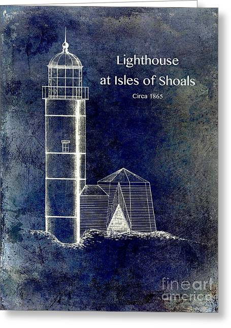 White Drawings Greeting Cards - Lighthouse at Isles of Shoals Greeting Card by Jon Neidert