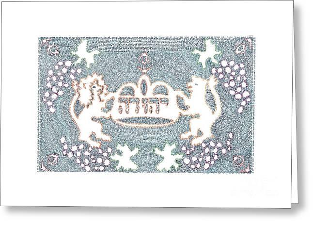Sea Lions Drawings Greeting Cards - Lion Of Judah Greeting Card by Ellen Braun
