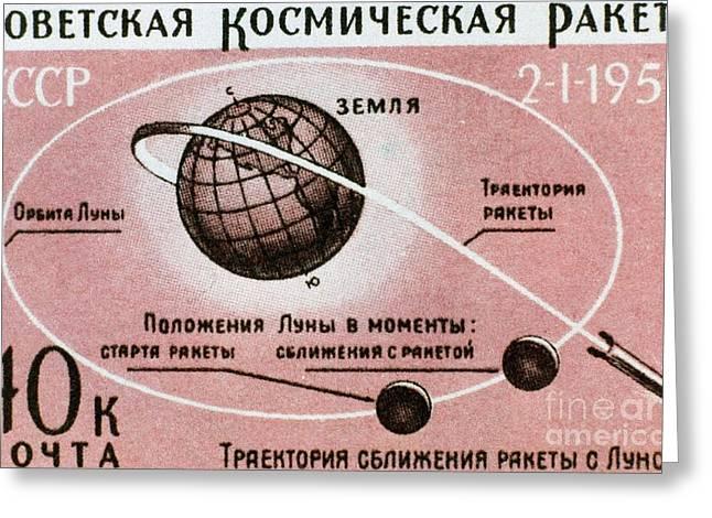 Selenology Greeting Cards - Luna 1 Commemmorative Stamp Greeting Card by RIA Novosti
