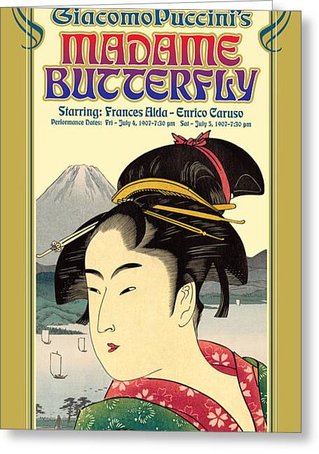 Madame Butterfly Greeting Card by Gary Grayson