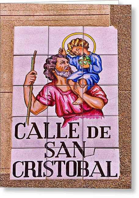 Saint Christopher Greeting Cards - Madrid Street Sign Greeting Card by David Pringle