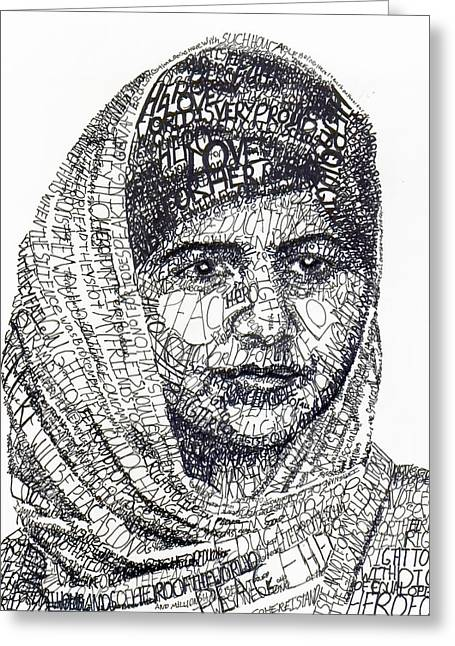 Celebrity Mixed Media Greeting Cards - Malala Yousafzai Greeting Card by Michael  Volpicelli