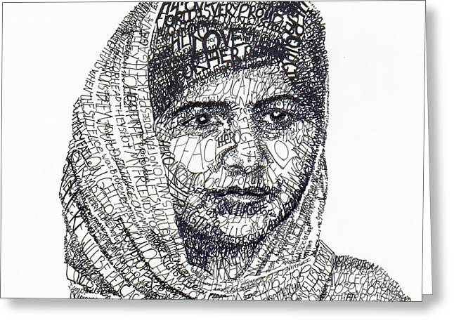 Speech Greeting Cards - Malala Yousafzai Greeting Card by Michael  Volpicelli