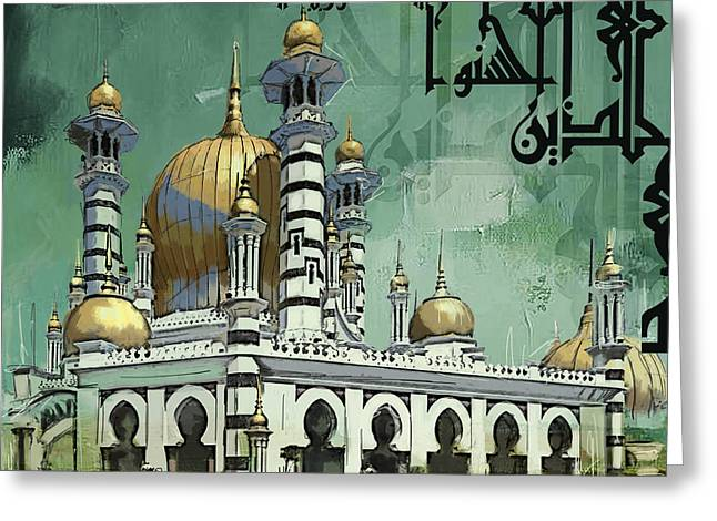 Tiki Art Greeting Cards - Masjid Ubudiah Greeting Card by Corporate Art Task Force