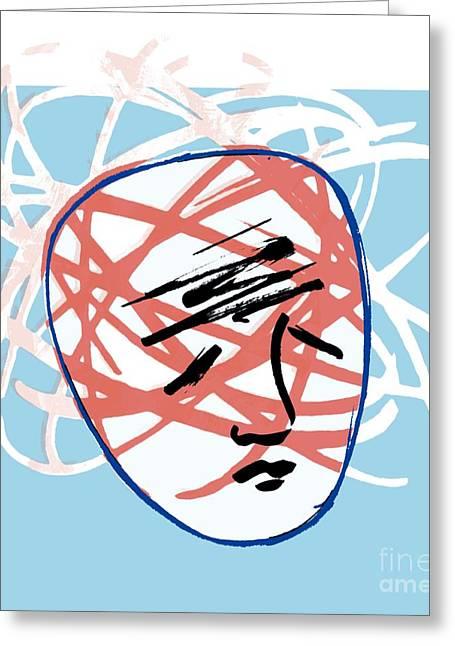Sanity Greeting Cards - Mental Breakdown, Conceptual Artwork Greeting Card by Paul Brown