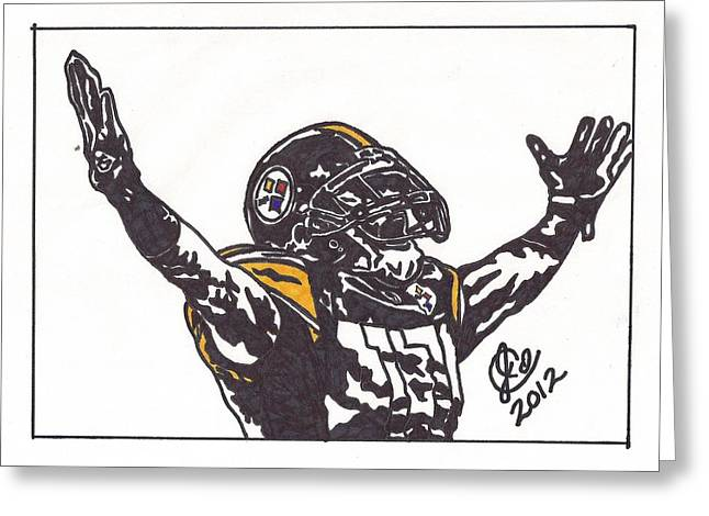 Steelers Drawings Greeting Cards - Mike Wallace Greeting Card by Jeremiah Colley