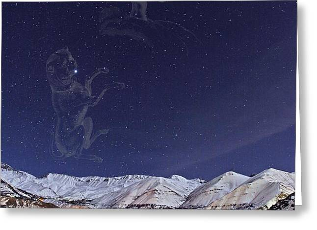 Milky Way over the Alborz Mountains, Greeting Card by Science Photo Library