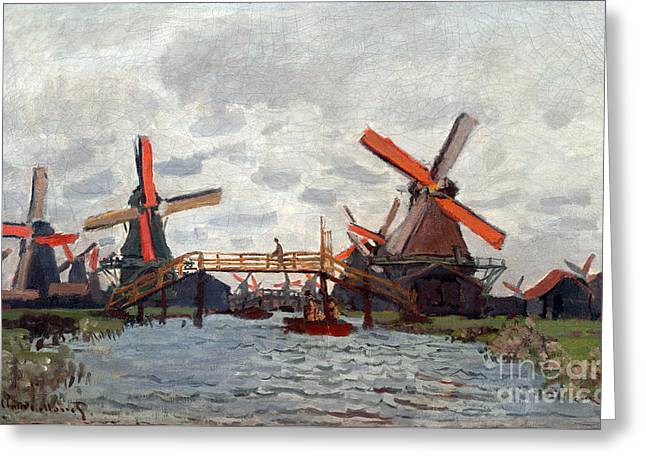 Vintage Painter Greeting Cards - Mills at Westzijderveld near Zaandam Greeting Card by Claude Monet