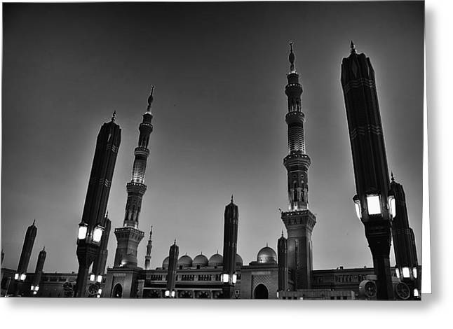 Mecca Greeting Cards - Minarets of Mecca Greeting Card by Mountain Dreams