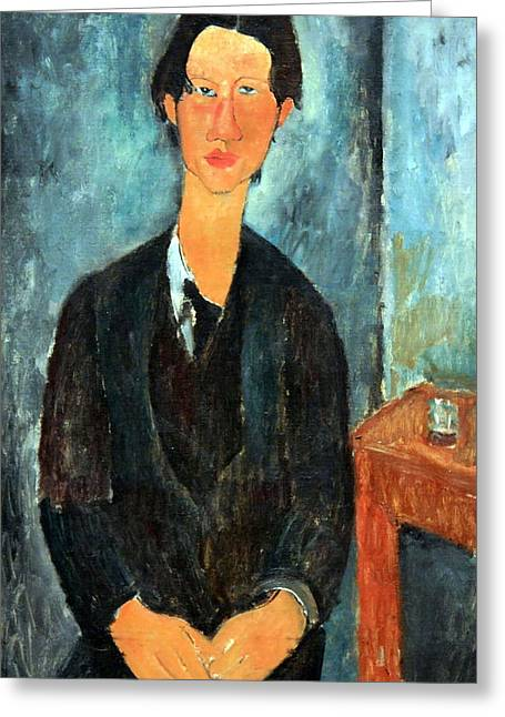 Modigliani Photographs Greeting Cards - Modiglianis Chaim Soutine Greeting Card by Cora Wandel