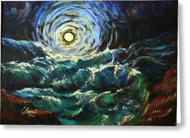 Moon And Waves Greeting Card by Laila Awad Jamaleldin