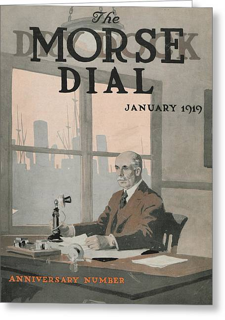 Covered Head Paintings Greeting Cards - Morse Dry Dock Dial Greeting Card by Edward Hopper