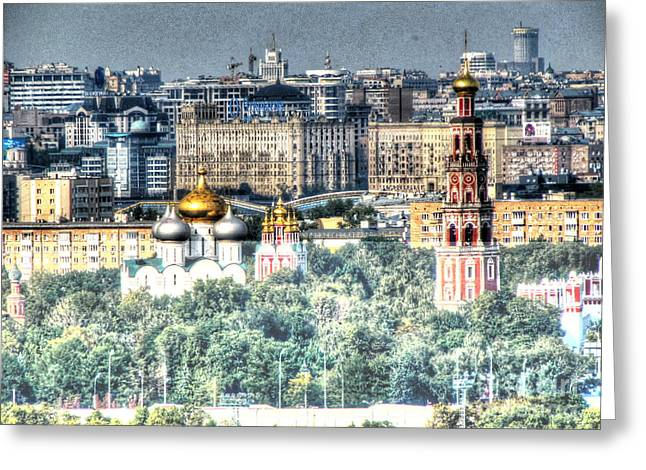 People Pyrography Greeting Cards - Moscow Greeting Card by Yury Bashkin