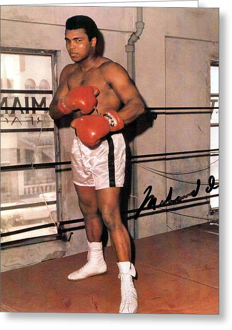 Marcelli Greeting Cards - Muhammad Ali Greeting Card by Unknown