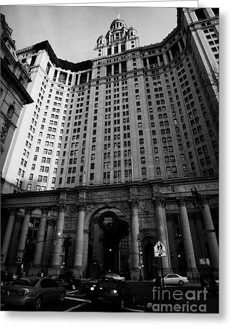 Manhaten Greeting Cards - Municipal Building Centre Street New York City Greeting Card by Joe Fox