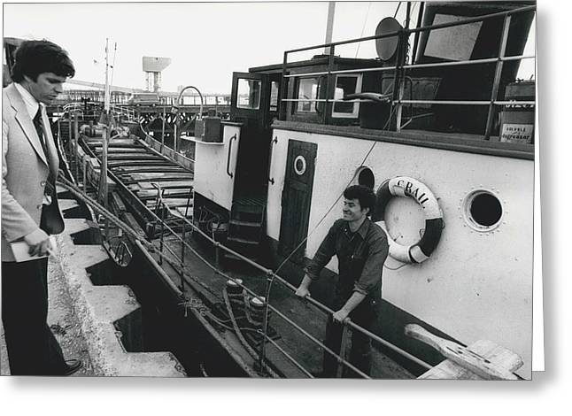 Retro Photography Greeting Cards - Mystery Of Merchant Ship 'grail' Greeting Card by Retro Images Archive