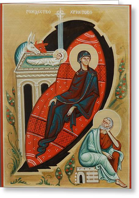 Handpainted Icon Greeting Cards - Nativity of Christ Greeting Card by Phil Davydov and Olga  Shalamova