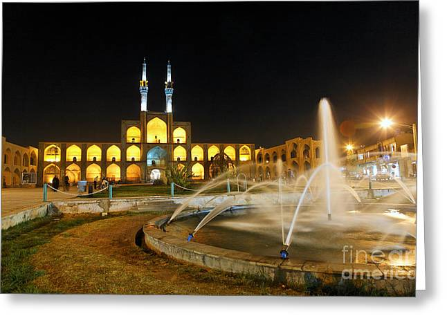 Town Square Greeting Cards - Night view of the facade of Mir Chaqmaq at Yazd in Iran Greeting Card by Robert Preston