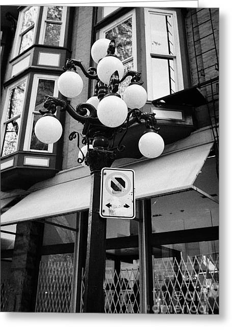 Streetlight Greeting Cards - ornate streetlights in historic gastown district of Vancouver BC Canada Greeting Card by Joe Fox