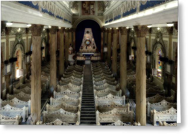 Cubicle Greeting Cards - Our Lady of the Rosary Basilica Greeting Card by Mountain Dreams
