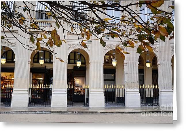 Fall Trees Greeting Cards - Paris Palais Royal Architecture Lanterns - Paris Palais Royal Gardens  - Paris Autumn Fall Trees Greeting Card by Kathy Fornal