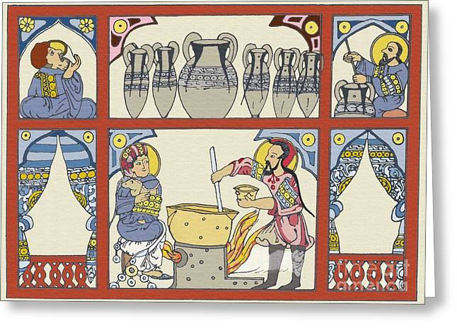 Persian Illustration Greeting Cards - Persian Pharmacy, 13th Century Artwork Greeting Card by Sheila Terry