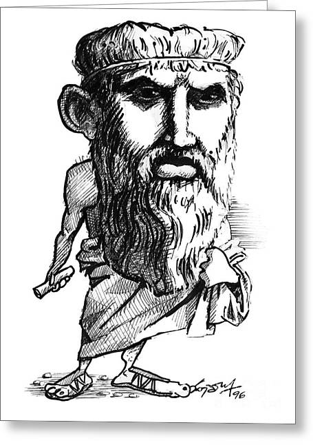 Logical Greeting Cards - Plato, Caricature Greeting Card by Gary Brown