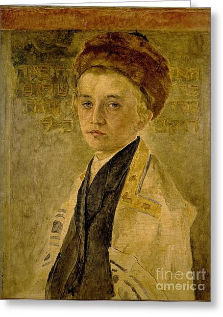 Portrait Of A Young Boy Greeting Cards - Portrait of a Jewish Boy Greeting Card by Celestial Images