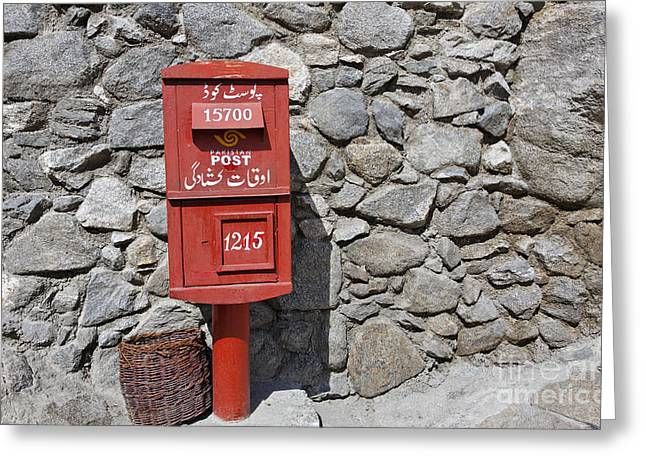 Postal Greeting Cards - Post Box in Karimabad Greeting Card by Robert Preston