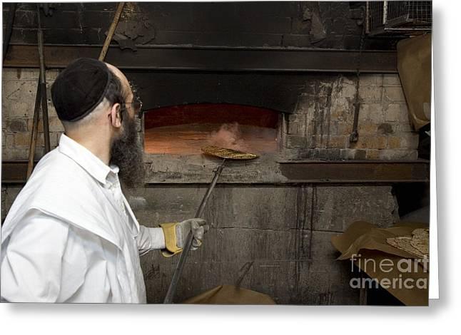 Psi Greeting Cards - Preparing Matzah Israel Greeting Card by Danny Yanai