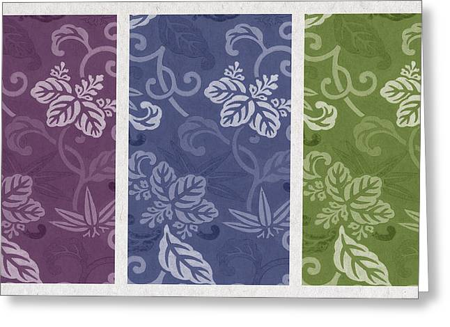 Blue Flowers Digital Art Greeting Cards - Purple Blue Green Greeting Card by Aged Pixel