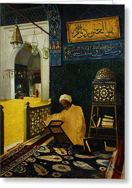 Bey Greeting Cards - Reciting the Quran Greeting Card by Osman Hamdi Bey
