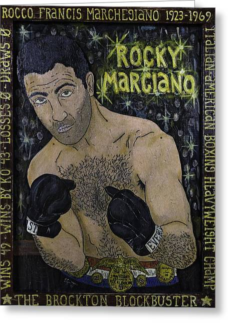 Rocky Marciano Greeting Card by Eric Cunningham