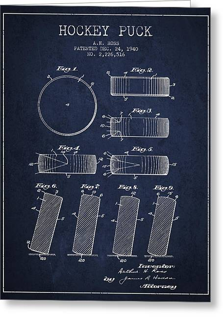 Ice Hockey Greeting Cards - Roll Prevention Hockey Puck Patent Drawing From 1940 Greeting Card by Aged Pixel