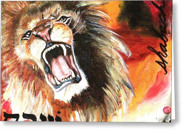 Recently Sold -  - Lions Greeting Cards - Shabach Greeting Card by Carrie Todd