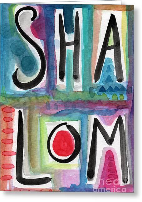 Hebrews Greeting Cards - Shalom Greeting Card by Linda Woods