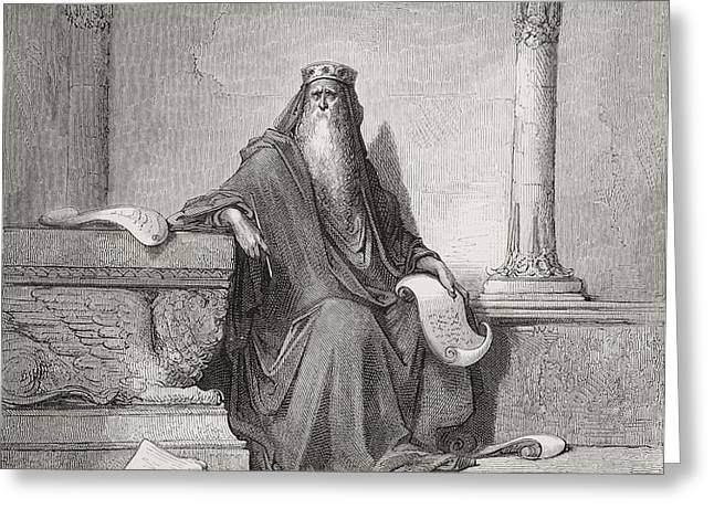 Solomon Greeting Card by Gustave Dore
