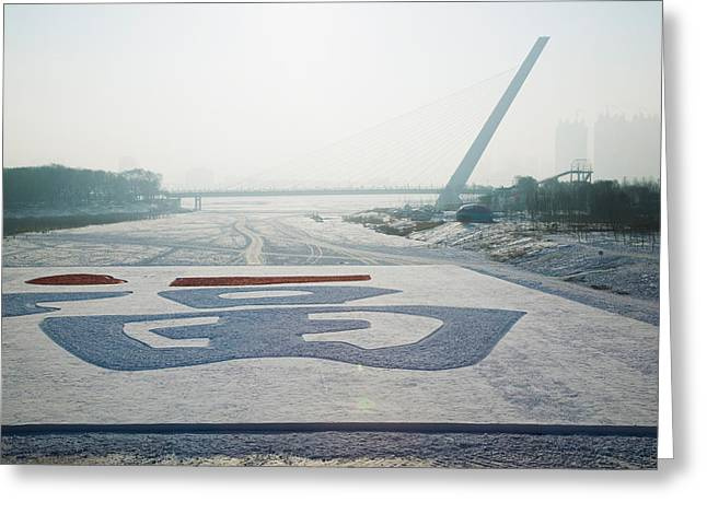 Sculpture Art Greeting Cards - Songhuajiang Highway Bridge Greeting Card by Panoramic Images