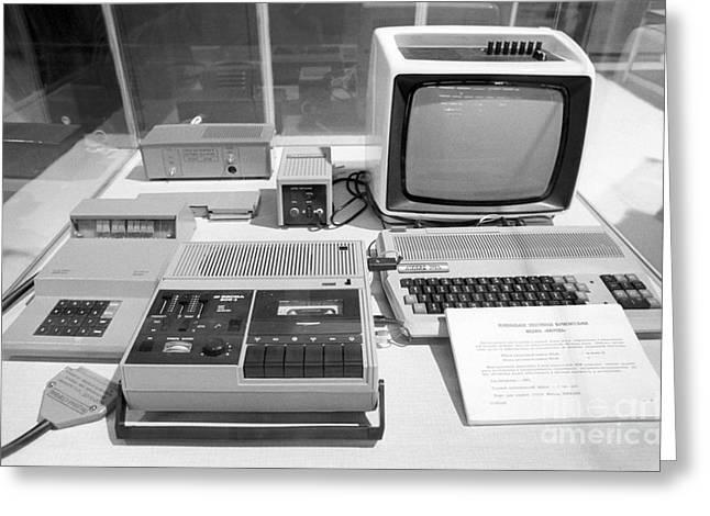 1987 Greeting Cards - Soviet Mikrosha Computer, 1987 Greeting Card by RIA Novosti