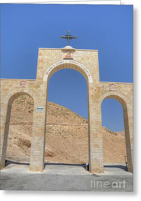 Amirp Greeting Cards - St George Greek Orthodox Monastery Greeting Card by Amir Paz
