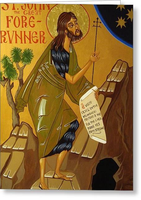 Joseph Malham Greeting Cards - St. John the Baptist Greeting Card by Joseph Malham