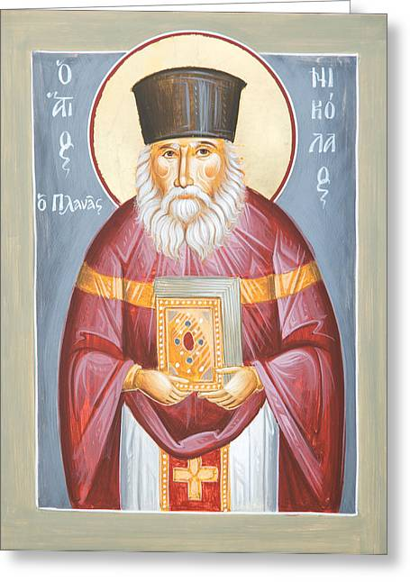 St Nicholas Icon Greeting Cards - St Nicholas Planas Greeting Card by Julia Bridget Hayes