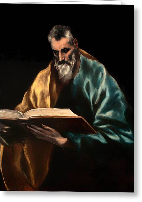 Scripture Reading Greeting Cards - St Simon Greeting Card by El Greco