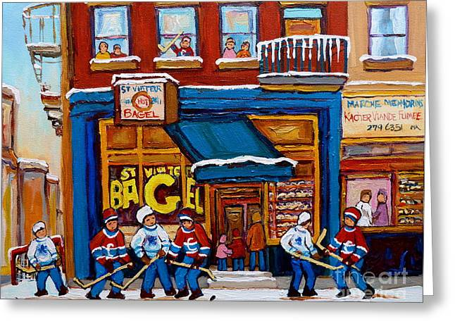 St. Viateur Bagel With Hockey Greeting Card by Carole Spandau