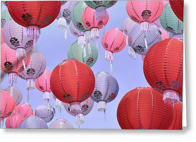 Chinese New Year Greeting Cards - Surreal Greeting Card by Fraida Gutovich