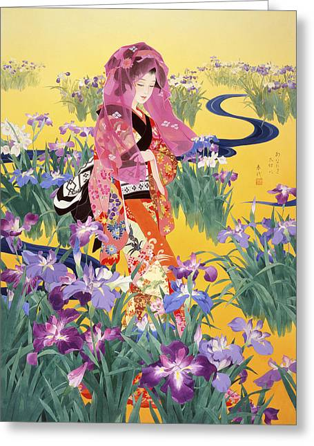 Purple Robe Greeting Cards - Syoubu Greeting Card by Haruyo Morita