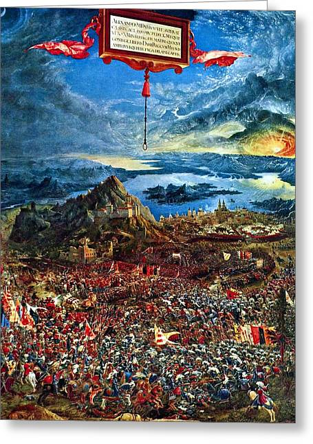 Albrecht Greeting Cards - The Battle of Issus Greeting Card by Celestial Images